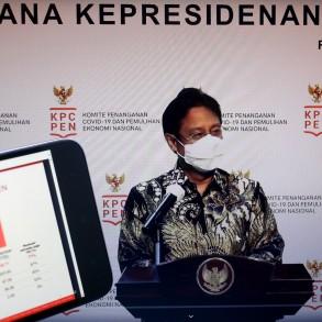 Budi Gunadi Sadikin (Ketua Satgas PEN) memberikan pemaparan Update PEN serta BSU-PTK Kemenag dan Kemendikbud bersama Fachrul Razi (Menteri Agama), dan Nadiem Makarim (Menteri Pendidikan dan Kebudayaan) di Jakarta, Rabu, 25 November 2020.