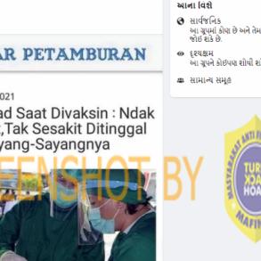 """[SALAH] """"Kesan Abdul Somad Saat Divaksin: Ndak Terasa Sakit, Tak Sesakit Ditinggal Pas Lagi Sayang-Sayangnya"""" - Berita Terkini"""