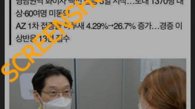 [SALAH] Foto Gubernur Korea Selatan Menggunakan Jaket saat Divaksin - Berita Terkini
