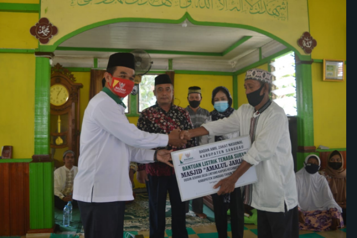 Baznas Sanggau bantu sel surya Masjid Amalul Jariah Dusun Jeranai