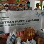 YBM PLN Sanggau salurkan bantuan untuk yatim, dhuafa dan santri