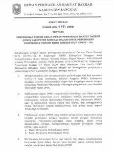 DPRD SANGGAU ATUR SISTEM KERJA SELAMA PENDEMI COVID-19